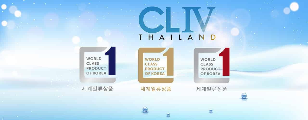 รางวัลการันตีของเกาหลี